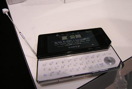 20090317-spotcast4.jpg