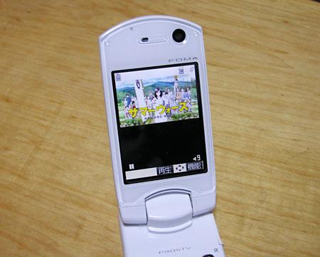 20090317-spotcast6.jpg
