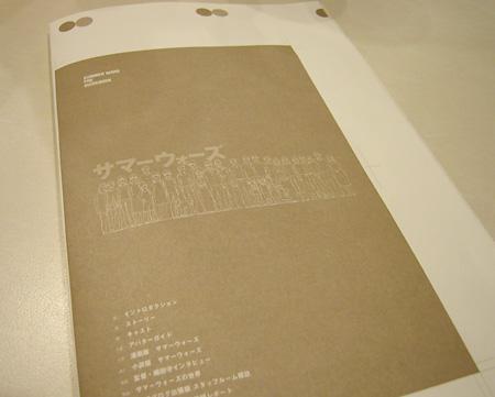 20090416-guide1.jpg
