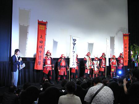 上田城甲冑隊