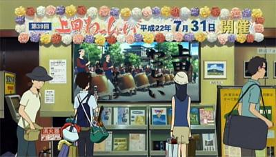 20090724-ueda01.jpg