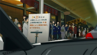 20090724-ueda02.jpg