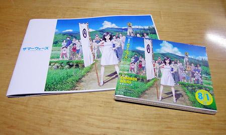 20090728-goods1.jpg