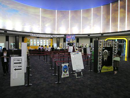 20090803-cineplex2.jpg