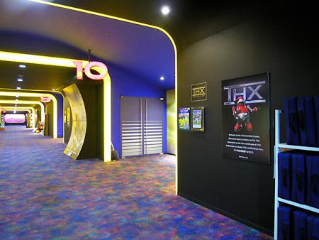 20090803-cineplex3.jpg