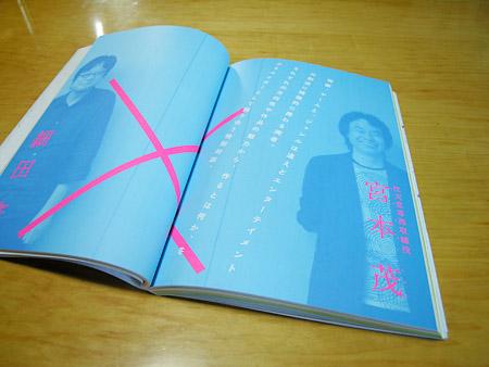 20090828-book2.jpg