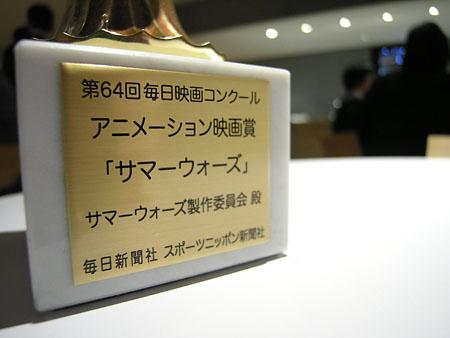20100219-mainichi13.jpg