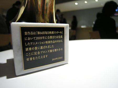 20100219-mainichi14.jpg