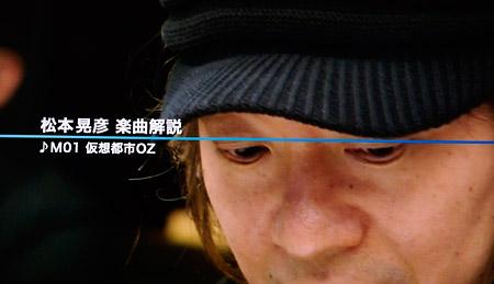 20100227-navi08.jpg