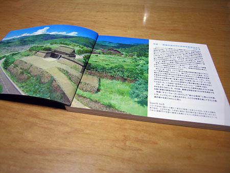 20100301-tokuten05.jpg