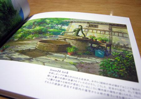 20100301-tokuten07.jpg