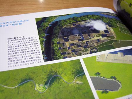 20100301-tokuten08.jpg