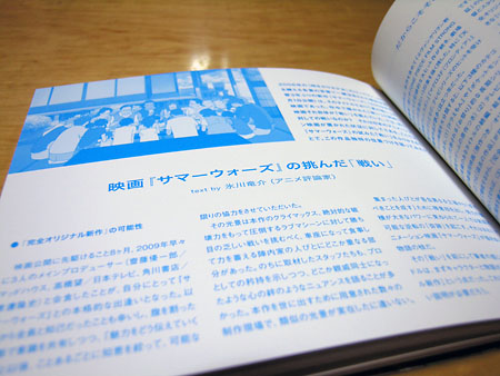20100301-tokuten10.jpg