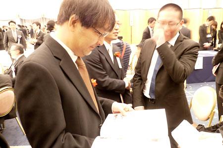 20100305-academy01.jpg