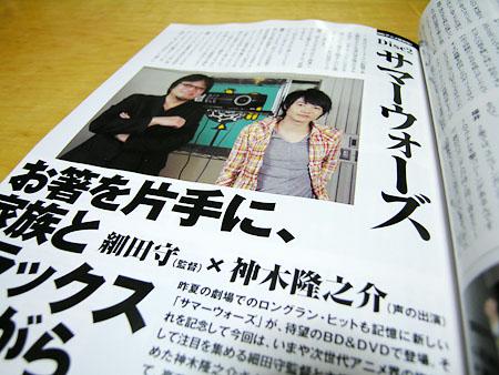 20100324-hivi2.jpg