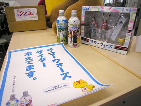 20100721-tsuhan04.jpg