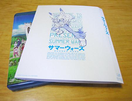 20100727-tsutaya02.jpg