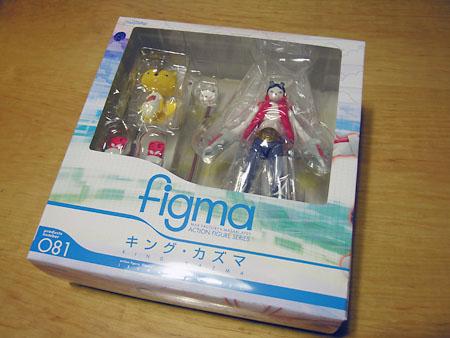 20101101-figma1.jpg