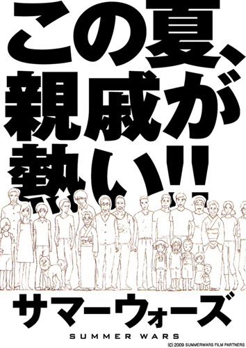 http://s-wars.jp/poster/images/poster08.jpg